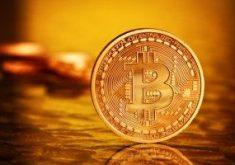 بیتکوین یک واحد پول برای سرمایهگذاری نوین