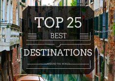 25  مقصد برتر گردشگری جهان