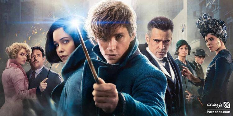 تاریخ جدید اکران قسمت سوم فیلم Fantastic Beasts اعلام شد
