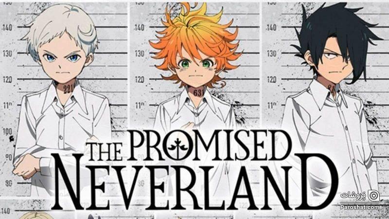 انیمه the promised neverland