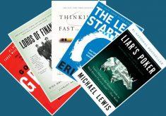 15 کتاب برتر در زمینه تجارت