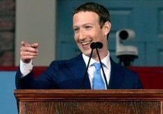 مارک زوکربرگ چگونه فیسبوک را اداره میکند؟