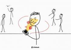 چگونه تکنولوژی تمرکزتان را کاهش می دهد