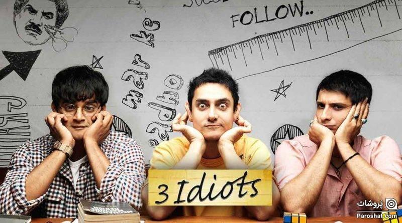 Watch 3 idiots english subtitles
