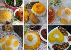 طرز تهیه برنج زعفرانی مجلسی (پلو زعفرانی)