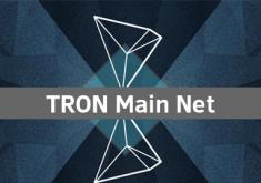 چگونه ترون های قدیمی را از بستر اتریوم (ERC20) به شبکه جدید ترون انتقال دهیم؟