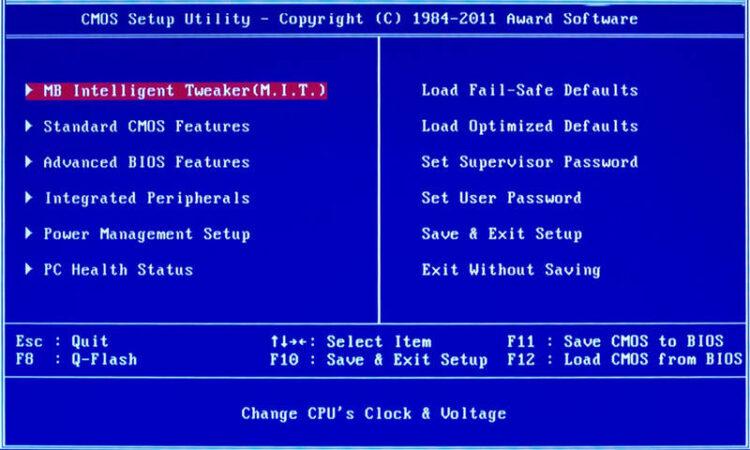 چگونه به محیط بایوس (BIOS) وارد شویم
