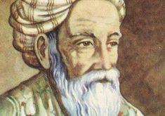 حقایق جالب درباره حکیم عمر خیام دانشمند بزرگ ایرانی