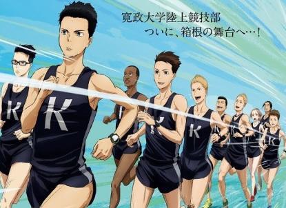 معرفی انیمه Kaze ga Tsuyoku Fuiteiru؛ همراه با باد بدو