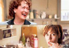 """معرفی فیلم """"جولی و جولیا"""" (Julie & Julia)؛ یک کمدی الهامبخش و دوستداشتنی"""