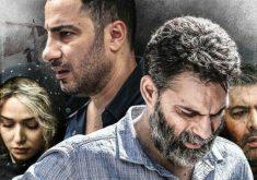 گزارش فروش هفتگی سینمای ایران: فیلم متری شیش و نیم در چهارمین هفته ی اکرانش صدر نشین جدول شد