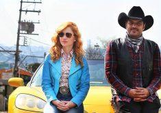 گزارش فروش هفتگی سینمای ایران: فیلم تگزاس 2 همچنان در صدر جدول قرار دارد