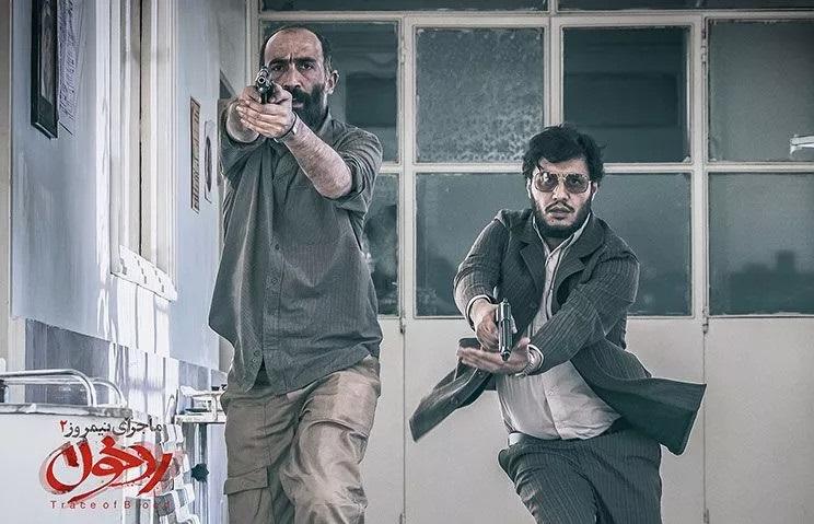 تاریخ اکران فیلم ماجرای نیمروز: رد خون اعلام شد