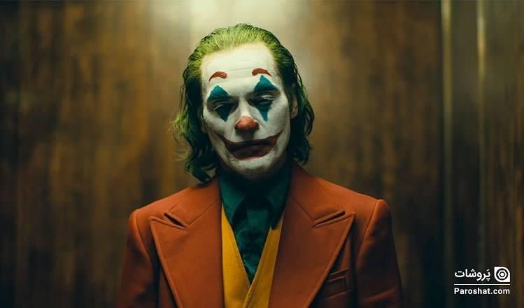 فیلم Joker پرفروشترین فیلم تاریخ سینمای جهان با درجه سنی بزرگسال شد