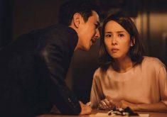 معرفی بهترین فیلم های کره ای این دهه (2019 تا 2010)