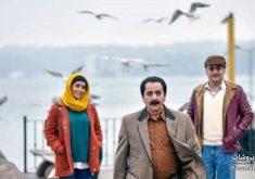 گزارش فروش هفتگی سینمای ایران: هفتمین هفته صدرنشینی فیلم مطرب