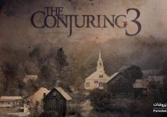 عنوان رسمی قسمت سوم فیلم ترسناک The Conjuring اعلام شد
