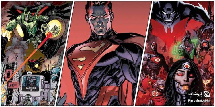 10 مورد از تاریکترین اتفاقات تیم لیگ عدالت (Justice League) در کمیکهای DC
