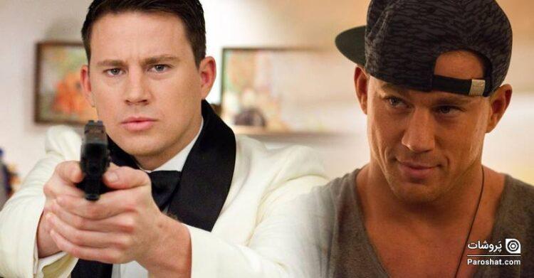"""رده بندی بهترین نقشهای """"چنینگ تیتوم"""" (Channing Tatum) از نقشهای کمدی تا جدی"""