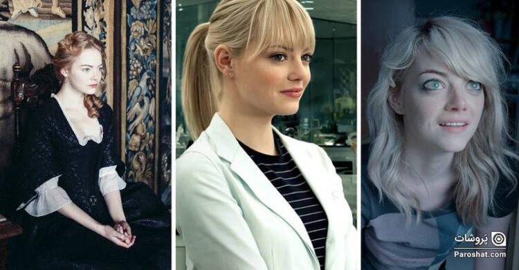 """رده بندی برترین فیلمهای """"اما استون"""" (Emma Stone)"""