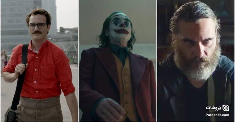 بهترین فیلمهای واکین فینیکس (Joaquin Phoenix) در دهه اخیر بر اساس امتیاز IMDB