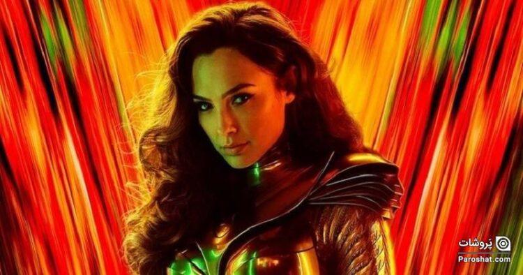 فیلم Wonder Woman 1984 با دو ماه تاخیر اکران خواهد شد