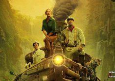 ماجراجوییهای امیلی بلانت و دواین جانسون در تریلر جدید فیلم Jungle Cruise