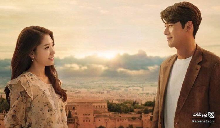 """7 سریال جذاب و دیدنی شبیه سریال """"خاطرات الحمرا"""" (Memories of the Alhambra) که باید تماشا کنید"""