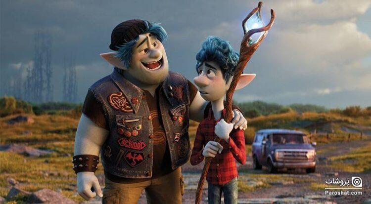 """7 انیمیشن جذاب و دیدنی شبیه انیمیشن """"به پیش"""" (Onward) که باید تماشا کنید"""