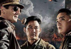 لیست بهترین فیلمهای سینمای کرهجنوبی که با ژانر جنگی ساخته شدهاند