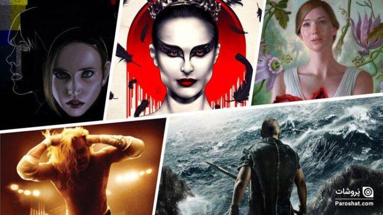 """رتبه بندی بهترین فیلمهای """"دارن آرونوفسکی"""" برای فیلمسازان"""