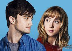 13 فیلم عاشقانه که از تماشای آنها لذت خواهید برد