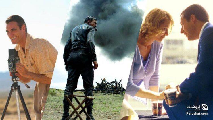 """رتبه بندی بهترین فیلمهای """"پل توماس اندرسن"""" برای فیلمسازان"""