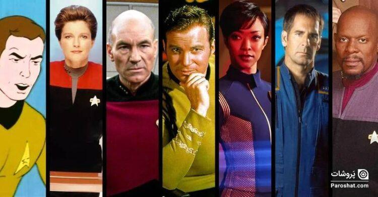 ردهبندی سریالهای پیشتازان فضا (Star Trek)