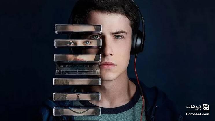 تاریخ پخش فصل چهارم و پایانی سریال Thirteen Reasons Why مشخص شد