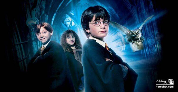 """رتبه بندی مجموعه فیلمهای """"هری پاتر"""" (Harry Potter)"""