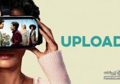 """5 سریال جذاب و دیدنی شبیه سریال """"آپلود"""" (Upload) که باید تماشا کنید"""