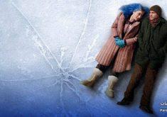 """نگاهی به بهترین آثار """"میشل گوندری"""" (کارگردان فیلم درخشش ابدی یک ذهن پاک)"""