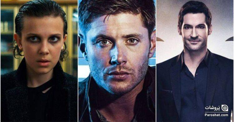"""15 سریال جذاب و دیدنی شبیه سریال """"سوپرنچرال"""" (Supernatural) که باید تماشا کنید"""