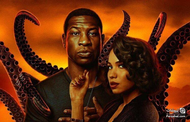 ساخت سریال Lovecraft Country بعد از یک فصل کنسل شد