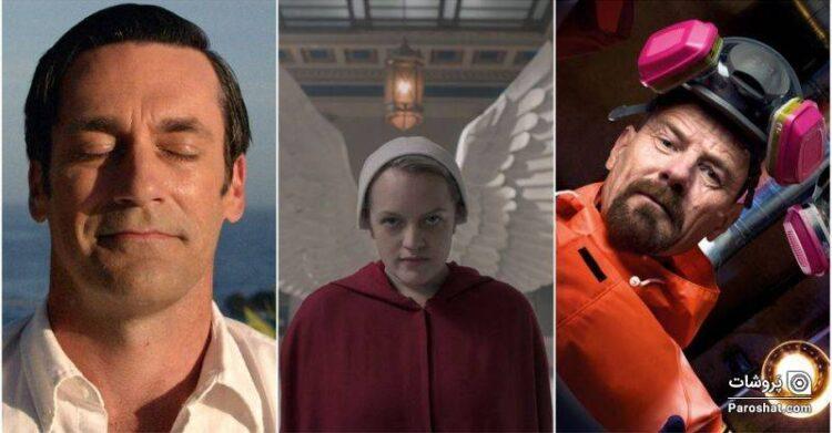 10 سریال درام برنده جایزه امی براساس امتیاز IMDb