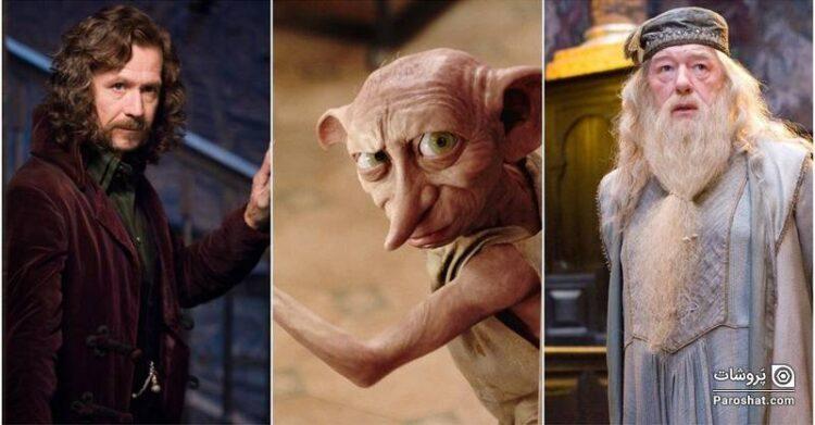 """بررسی مرگ شخصیتها در فیلمهای """"هری پاتر"""" (Harry Potter)"""