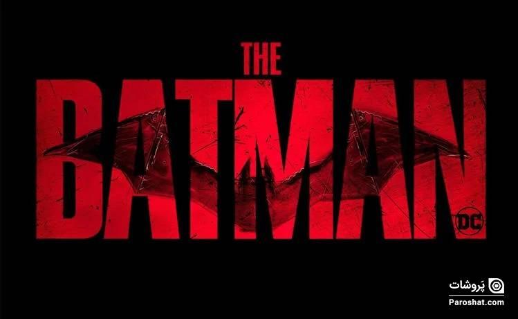 اولین تریلر رسمی فیلم مورد انتظار The Batman منتشر شد + ویدئو