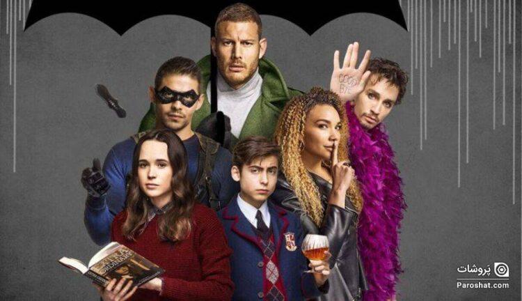 """7 سریال جذاب و دیدنی شبیه سریال """"آکادمی آمبرلا"""" (The Umbrella Academy) که باید تماشا کنید"""