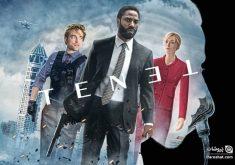 فروش جهانی فیلم  Tenet از 200 میلیون دلار فراتر رفت