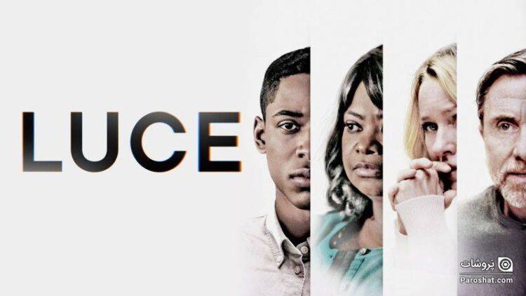 """معرفی فیلم """"لوس"""" (Luce)؛ فیلمی که مفاهیم اخلاقی را به چالش میکشد"""
