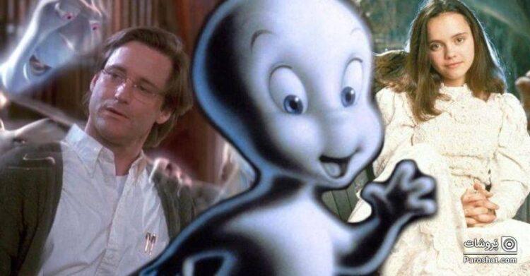 """10 حقیقت از پشتصحنه فیلم """"کاسپر"""" (Casper)"""