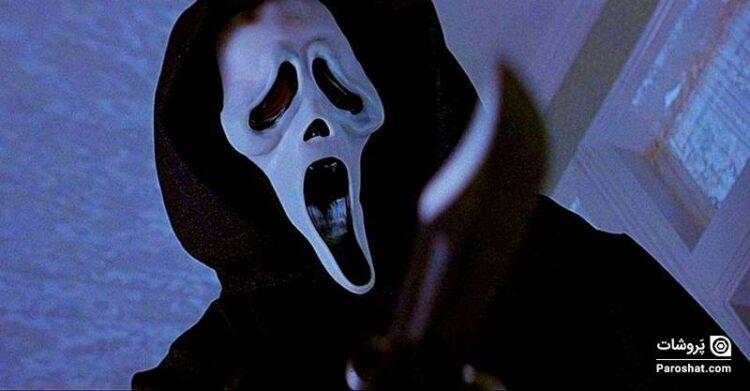 """10 حقیقت جذاب و خواندنی درباره شخصیت صورت روحی فیلمهای """"جیغ"""" (Scream)"""
