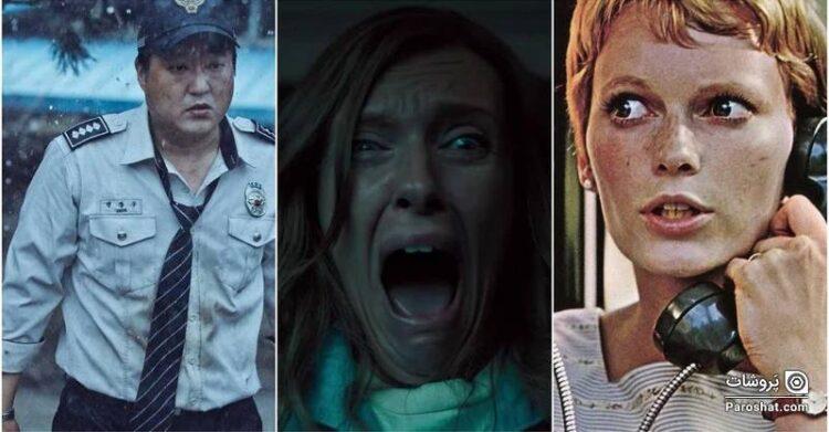 """10 فیلم ترسناک جذاب و دیدنی شبیه فیلم """"جادوگر"""" (The Witch) که باید تماشا کنید"""