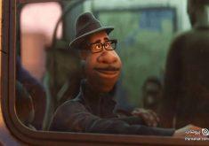 تریلر نهایی انیمیشن موردانتظار Soul منتشر شد؛ ماجرجویی پس از مرگ